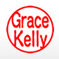 GraceKelly古印体